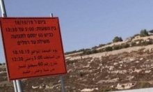 الاحتلال يغلق شارعا حيويا في الضفة لتأمين ماراثون للمستوطنين