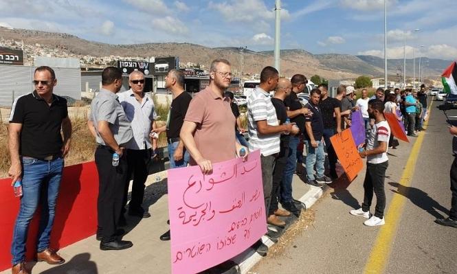 تظاهرات احتجاجية ضد العنف والجريمة بأم الفحم ومجد الكروم والناصرة