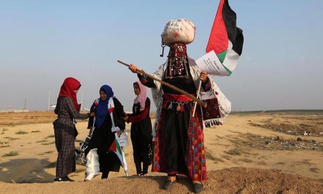 """غزة: 69 مصابا جراء قمع الاحتلال لمسيرة """"لا للتطبيع"""""""