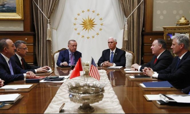 سياسة ترامب في الشرق الأوسط تثير مخاوف إسرائيل الأمنية