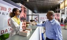 رئيس وزراء إثيوبيا يصدر كتابا يفصل أيديولوجيته