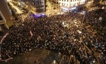 """لبنان: تظاهرات السبت """"الأكبر منذ سنوات"""""""