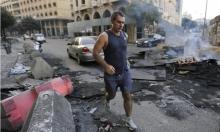 لبنان يستعد للتظاهر اليوم بعد احتجاجات ليلية حاشدة
