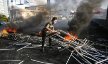 لبنان: الاحتجاجات مستمرة... والسياسيون بانتظار انتهاء مهلة الحريري