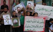 رفضا للاعتقال الإداري: حملة إعلامية لفضح جرائم الاحتلال بحق الأسرى