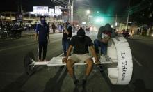 هندوراس: غضب شعبي بعد إدانة شقيق الرئيس بتجارة المخدرات