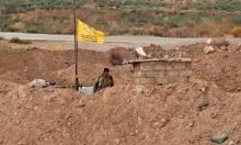 """""""قوات سورية الديمقراطية"""" تنسحب من مدينة رأس العين"""
