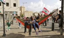 مغردون يحطمون الصورة النمطية الذكورية عن اللبنانيين