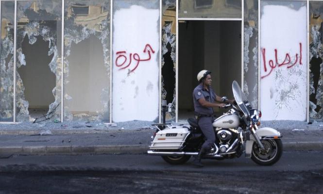 المصارف اللبنانية تعلن استمرار إغلاق أبوابها الإثنين