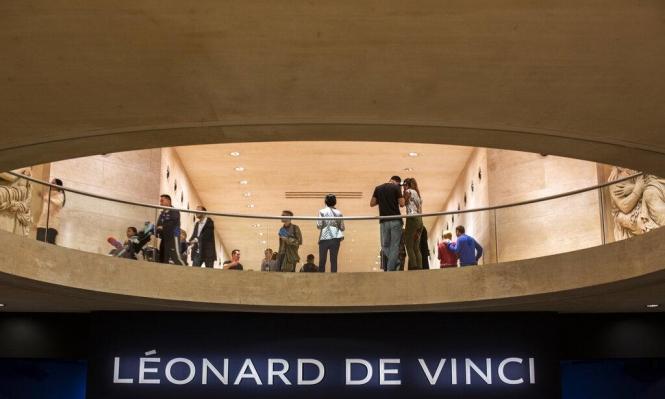 تكريمًا لدافينشي: متحف اللوفر يُعدّ لأحد أكبر معارضه