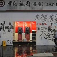 """خبراء ينفون استخدام الصين لـ""""دبلوماسية فخ الديون"""" بالمحيط الهادئ"""