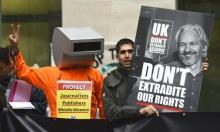 بريطانيا: أسانج يمثل أمام المحكمة رفضا للترحيل