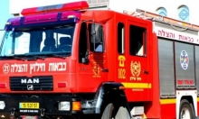 حريقان في الناصرة وعيلبون