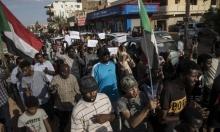 """السودان: مسيرات للمطالبة بحلّ حزب البشير لـ""""تصحيح مسار الثورة"""""""