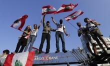 """اللبنانيون """"يعتلون"""" المشهد"""