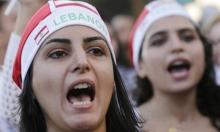 هتفت حناجر اللبنانيين مخاطِبةً رئيس الحكومة، سعد الحريري