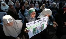 من فعالية تضامنية مع الأسرى في سجون الاحتلال