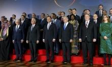المنامة: انطلاق مؤتمر أمني بمشاركة إسرائيليّة