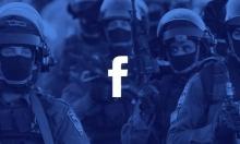 ثُلثا الشبان الفلسطينيّين يهابون المشاركة السياسيّة بالإنترنت