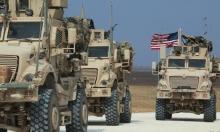 شهود عيان: قوات أميركية تنسحب من سورية إلى العراق