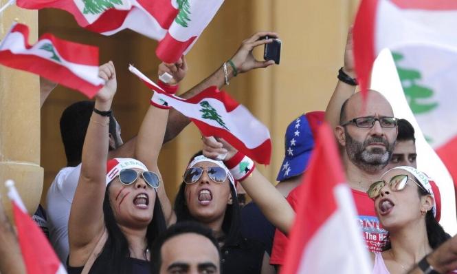 """قرارات الحكومة اللبنانيّة تؤجج الاحتجاجات:""""إصلاحات"""" أقلّ من المطالب"""