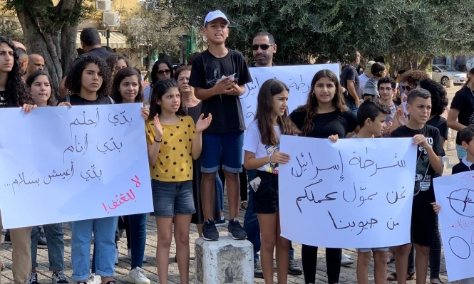 استعدادات لمظاهرة الثلاثاء أمام مقر الشرطة بالناصرة