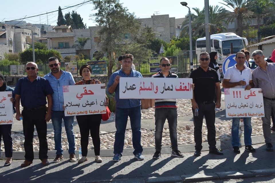 الرينة: وقفة احتجاجية ضد الاعتداء على القائم بأعمال الرئيس