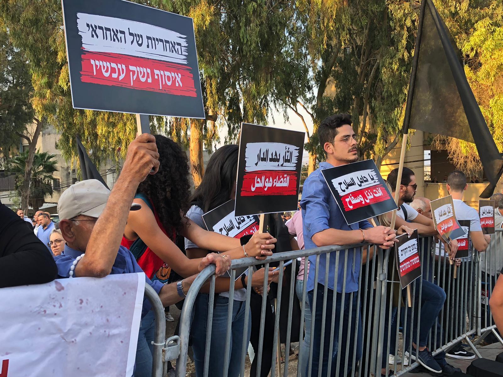 الناصرة: مظاهرة قطرية ضد العنف وتواطؤ الشرطة
