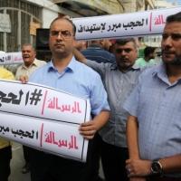 نقابة الصحافيين الفلسطينيين: إلغاء قرار الحجب أو نقل الاحتجاج للشوارع