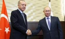بوتين يلتقي إردوغان قبل ساعات من إنتهاء وقف إطلاق النار