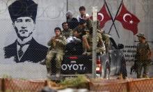 مشرعون أميركيون يدعون لفرض عقوبات على تركيا