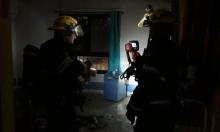 طوبا الزنغرية: إضرام النار بروضة أطفال