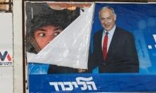"""استطلاع: """"انتخابات جديدة لن تشكل مخرجا للأزمة السياسية في إسرائيل"""""""