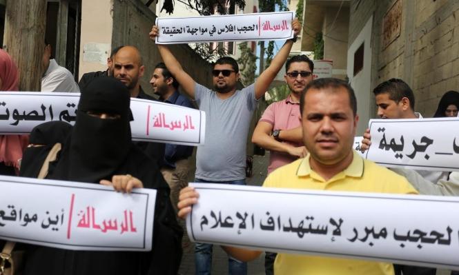 صلح رام الله تؤجل قرارها بشأن حجب المواقع الإلكترونية