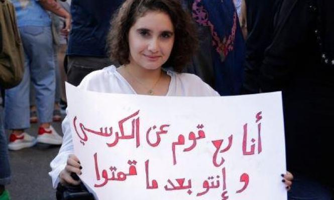 """لبنان: الحكومة تعلن بدء تنفيذ إجراءاتها """"الإصلاحية"""" فيما يتواصل الاحتجاج"""