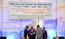 مصر توافق على دعوة أميركية لاجتماع ثلاثي بشأن سد النهضة