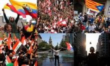 الفساد والفقر والقمع تحرك احتجاجات واسعة عالميا