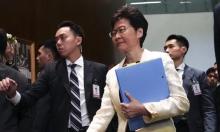 لفشلها بإخماد الاحتجاجات: الصين تعتزم إقالة رئيسة هونغ كونغ