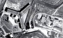 كشف 72 نوع تعذيب يمارسه النظام السوري ضد معتقليه