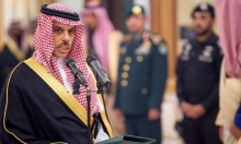 إعفاء وزير الخارجية السعودي من منصبه بأمر ملكي