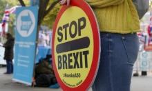 """الاتحاد الأوروبي يوافق على إرجاء """"بريكست"""""""