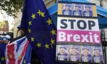 الاتحاد الأوروبي يناقش موعدا رابعا لبريكست