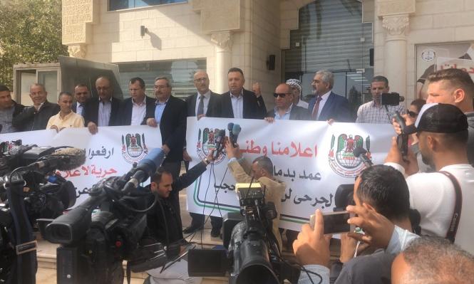 صلح رام الله تؤجل ثانية قرارها بشأن حجب المواقع الإلكترونية