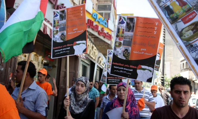 """مسؤول أممي يطالب بـ""""حظر"""" تصدير منتجات المستوطنات الإسرائيلية"""