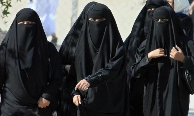 """المرأة السعودية: نظام الولاية يحكم قبضته بدعاوى """"التّغيب"""" و""""العقوق"""""""