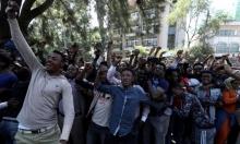 قتيلان وعشرات الجرحى بتظاهرات مناهضة لآبي أحمد بإثيوبيا
