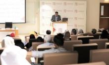 """معهد الدوحة: """"الشعبوية وتحولات السياسة المعاصرة"""""""