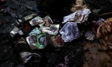 إحراق عائلة دوابشة: إدانة القاصر بالعضوية بتنظيم إرهابي يهودي