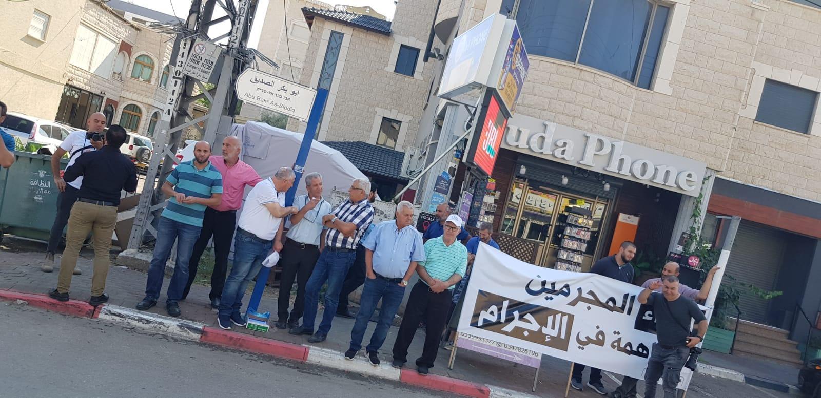 تظاهرة منعا لإيواء المجرمين في طمرة