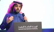 """السعودية: 6 اعتقالات خلال أسبوع بعد تغريدات ناقدة لـ""""هيئة الترفيه"""""""